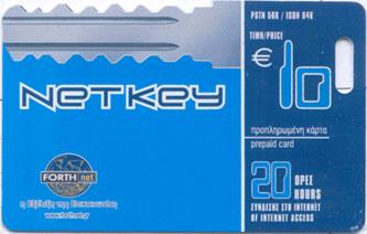 20070402_netkey