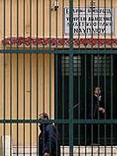 20070503_greekprison