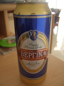 20070506_bertina