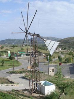 0015bwindmill