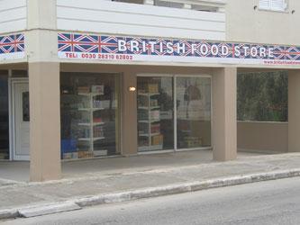 9047_britishfoodstore