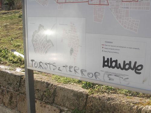 Tourist = terrorist