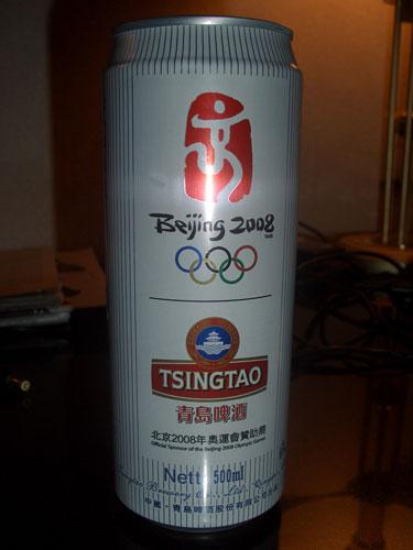 0009c_olympicbeer