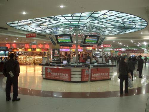 0010b_shopping