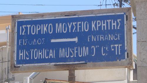 001_museum1