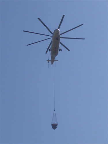 Firefightinghelicopter