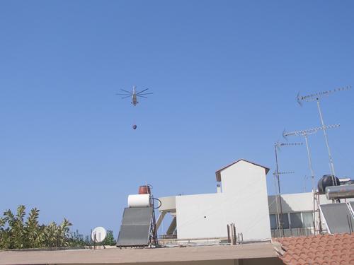 Firestreetcopter