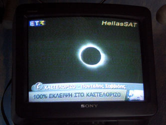 Eclipseongreektv