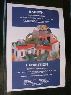 Exhibitionposter
