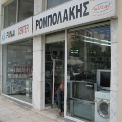 Rompolakis