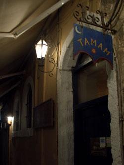 Tamamoutside