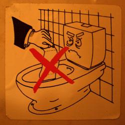 Toiletpaper1