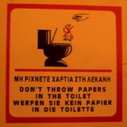 Toiletpaper2_1