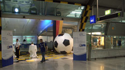 Wc_airportlounge